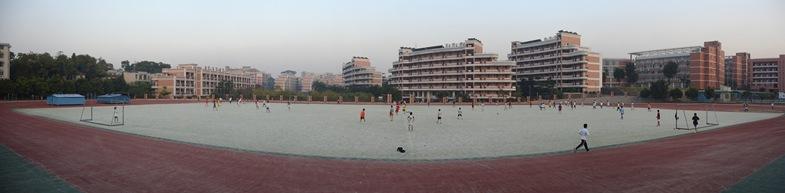 华山运动场
